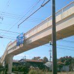 中原歩道橋