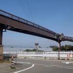 山王島歩道橋