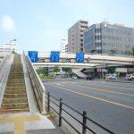 立町横断歩道橋