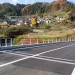 中曽根大橋