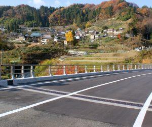 長野市 中曽根大橋